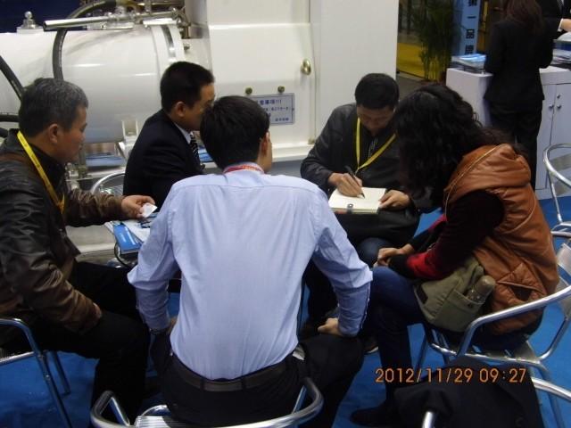 第十七届中国国际涂料展
